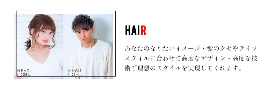 Ursus hair Design 松崎店